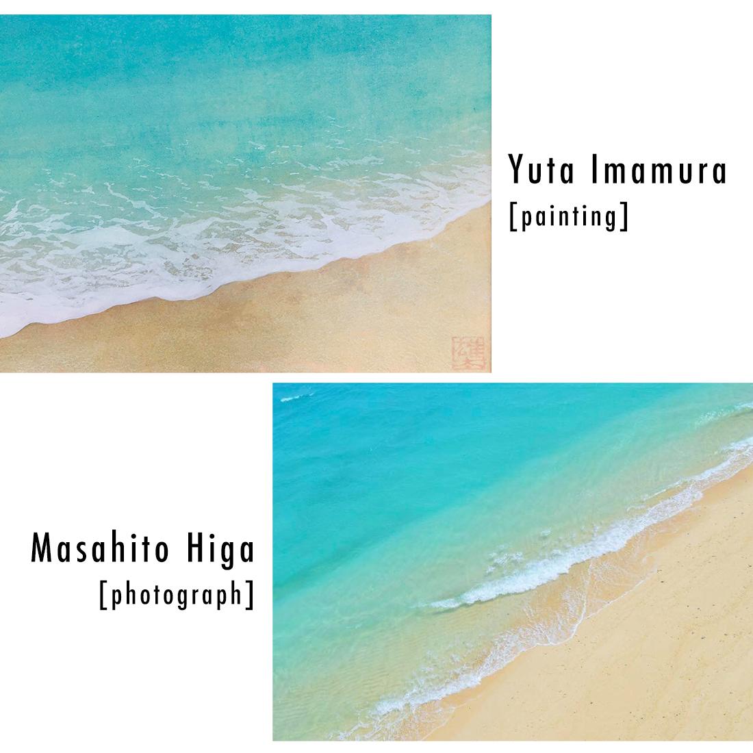 [Yuta Imamura(絵画)&ヒガマサヒト(写真)] 二人展 ~おと~